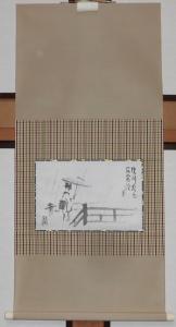 掛軸・日本画の買取り(絵画・菅楯彦)三鷹市・三鷹駅