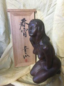 ブロンズ像・伊藤五百亀の買取り(彫刻・人形)練馬区・大泉学園駅