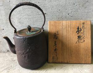 鉄瓶の買取り(茶道具・畠春斎)新宿区・高田馬場駅