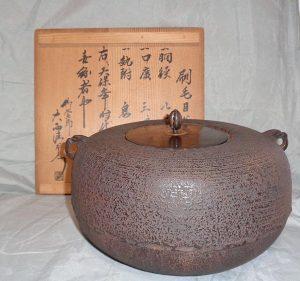 茶道具の買取り(茶釜)岡山県津山市