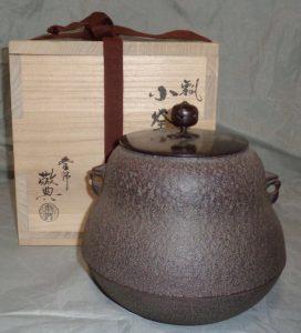 茶道具の買取り(高橋敬典茶釜)山形県山形市