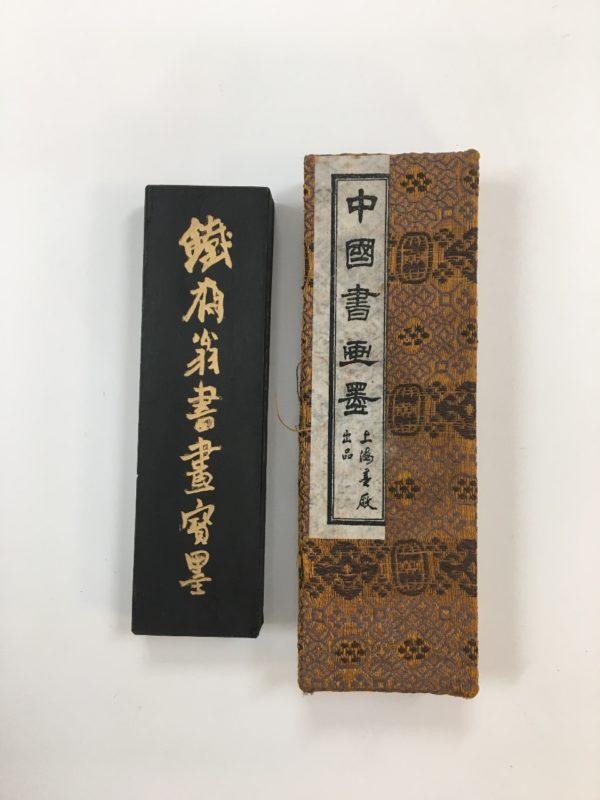 中国書画墨・書道具の買取(東京都町田市)