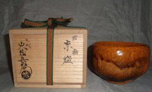 茶道具の買取り(九代大樋長左衛門)練馬区立野町