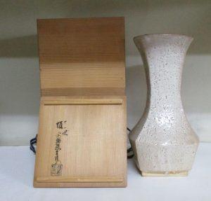 中野区・中野坂上駅にて茶道具買取り(坂高麗左衛門)