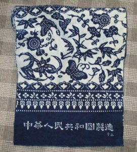 東京都杉並区にて古布・印花布の買取を致しました。