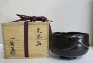 千葉県船橋市にて茶道具買取(黒井一楽)