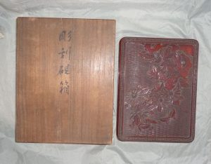 東京都練馬区にて鎌倉彫の硯箱を買取致しました(漆器・工芸品買取)