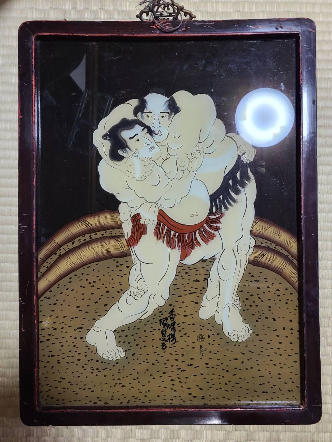 浮世絵買取(和歌山県和歌山市)